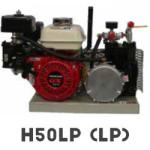 H50LP-(LP)